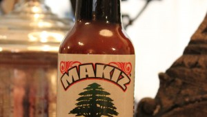 Makiz Lebanese Hot Sauce